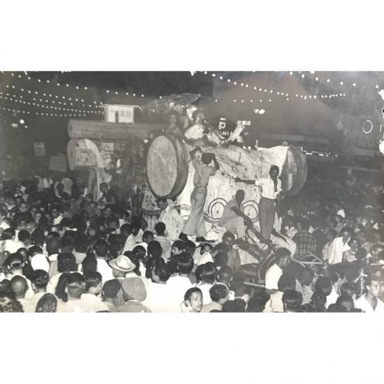 Carnaval Em Salvador -...